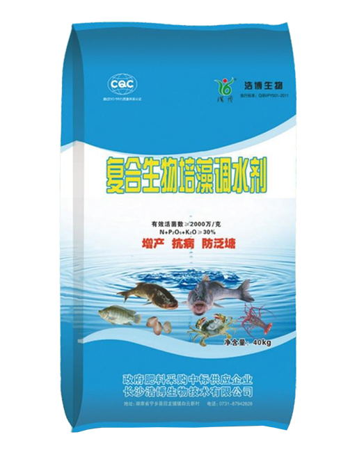 复合生物培藻调水剂