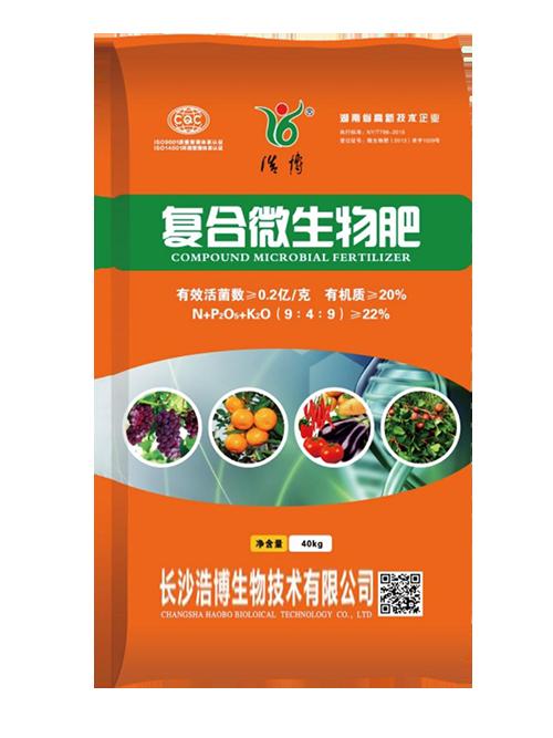 复合微生物肥(9-4-9)