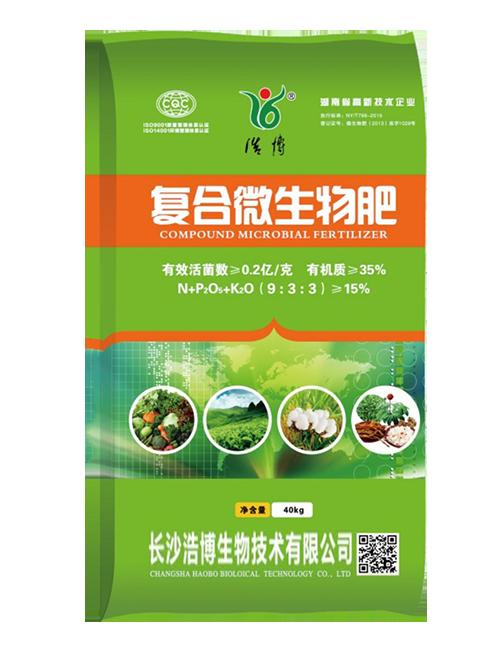 复合微生物肥(9-3-3)